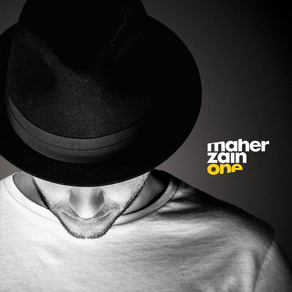 One (Turkish Version) - Maher Zain | شبكة سما العالمية