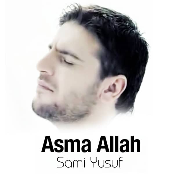 sami youssef asmaa