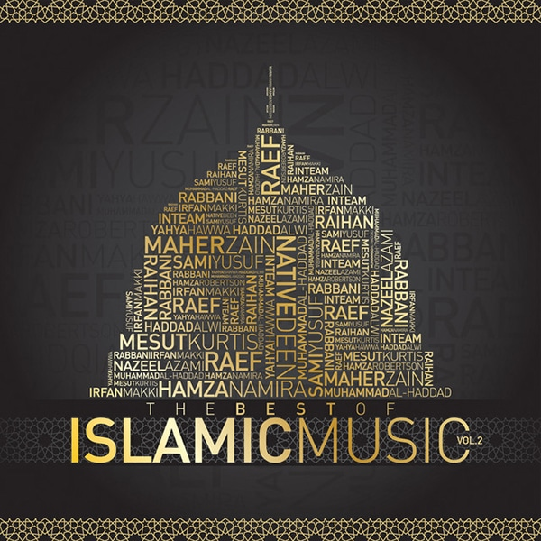 The Best of Islamic Music, Vol  2 - Various Artists   شبكة