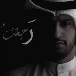 رجعت - عبدالله الجارالله